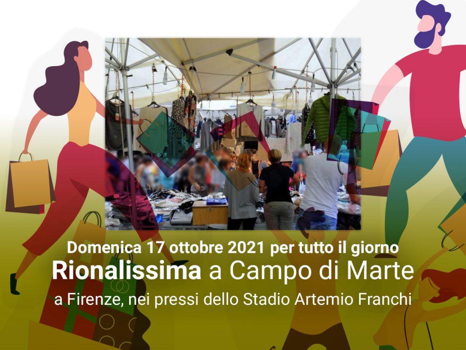 Rionalissima Firenze 2021